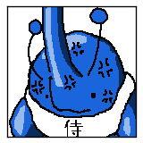 f:id:Kurokagi:20160115124555j:image