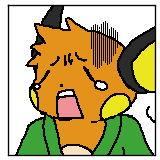 f:id:Kurokagi:20160115152102j:plain