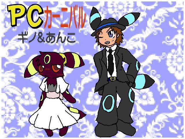 f:id:Kurokagi:20160209014112j:image
