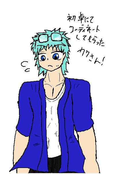 f:id:Kurokagi:20160702021451j:plain