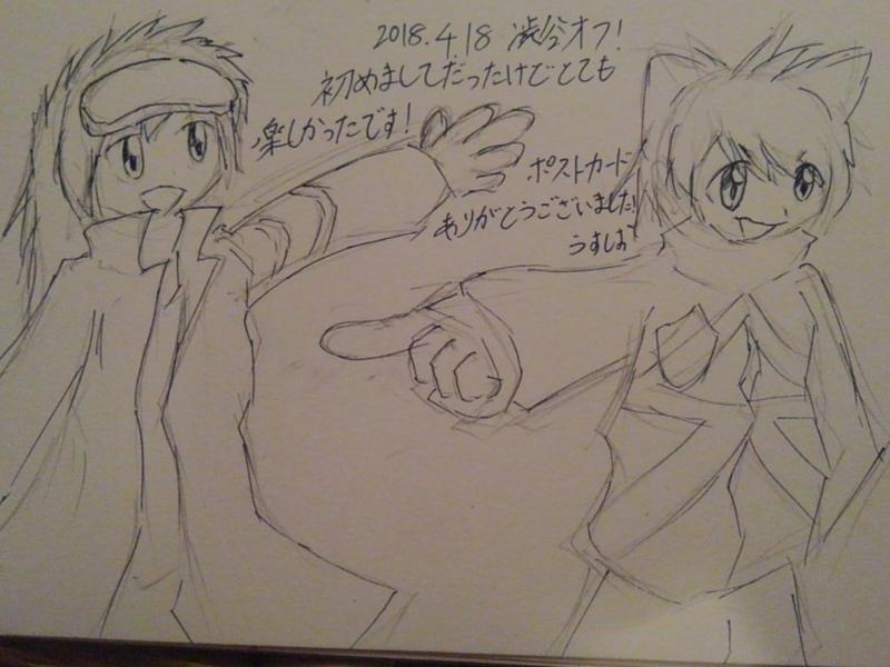 f:id:Kurokagi:20180422225242j:image