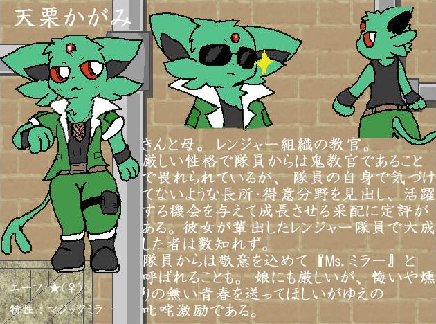 f:id:Kurokagi:20180519161920j:plain