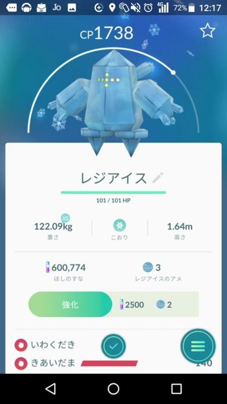 f:id:Kurokagi:20180708134212j:image
