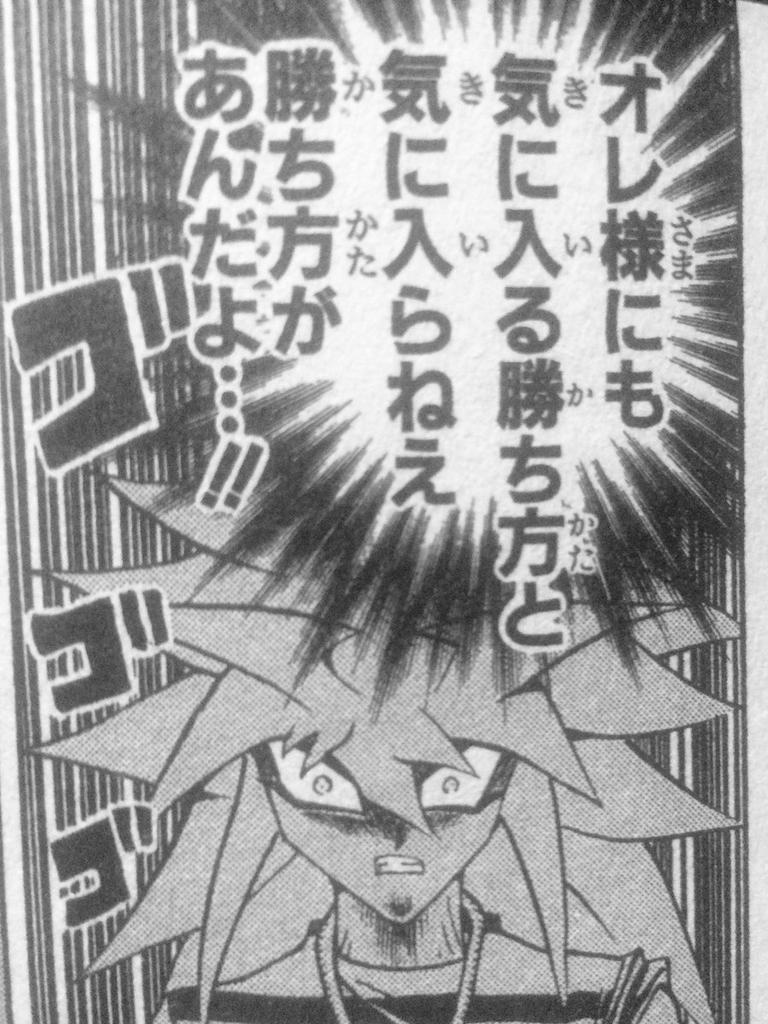 f:id:Kurokagi:20181021173724j:plain