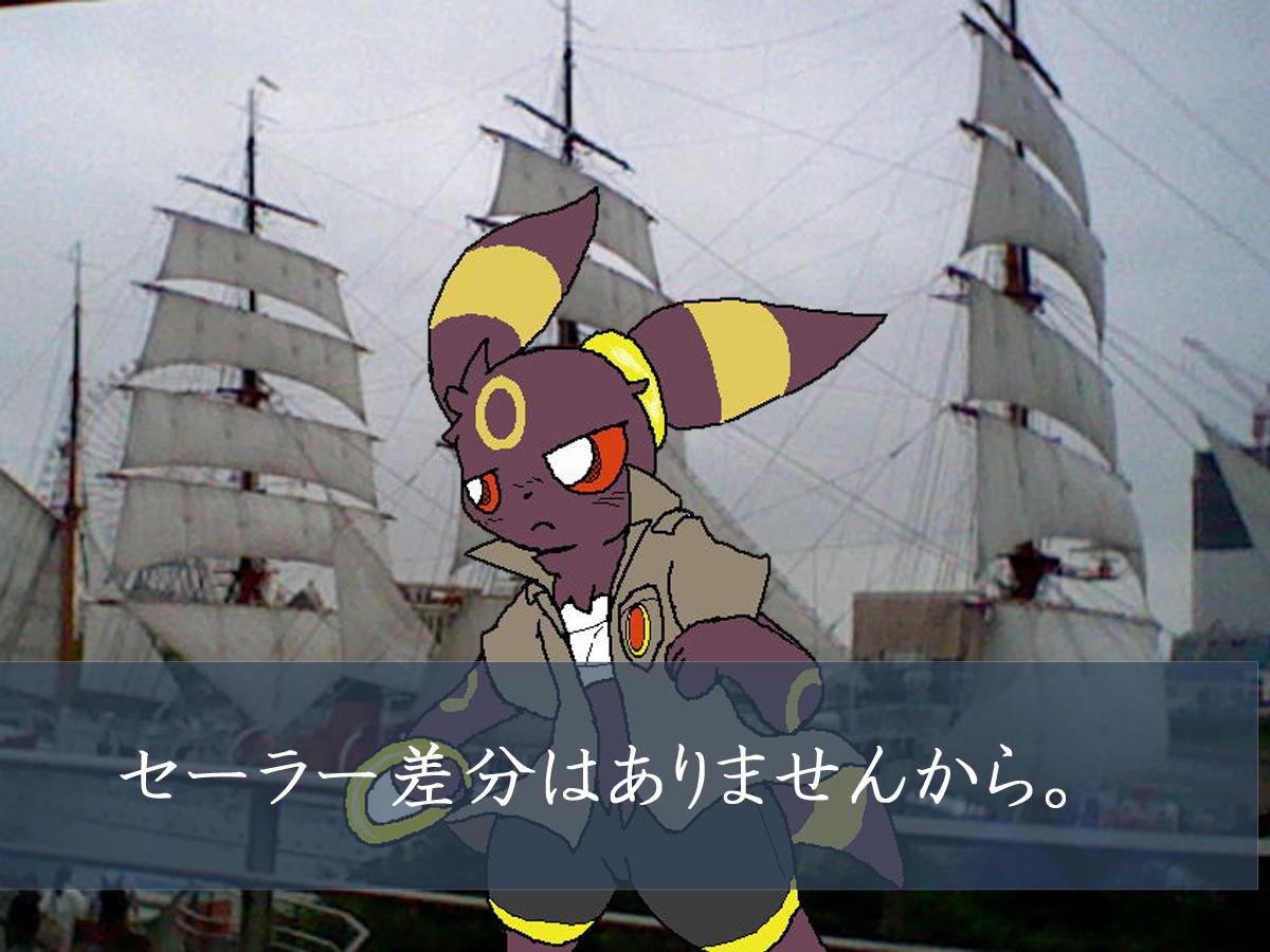 f:id:Kurokagi:20190602184940j:plain