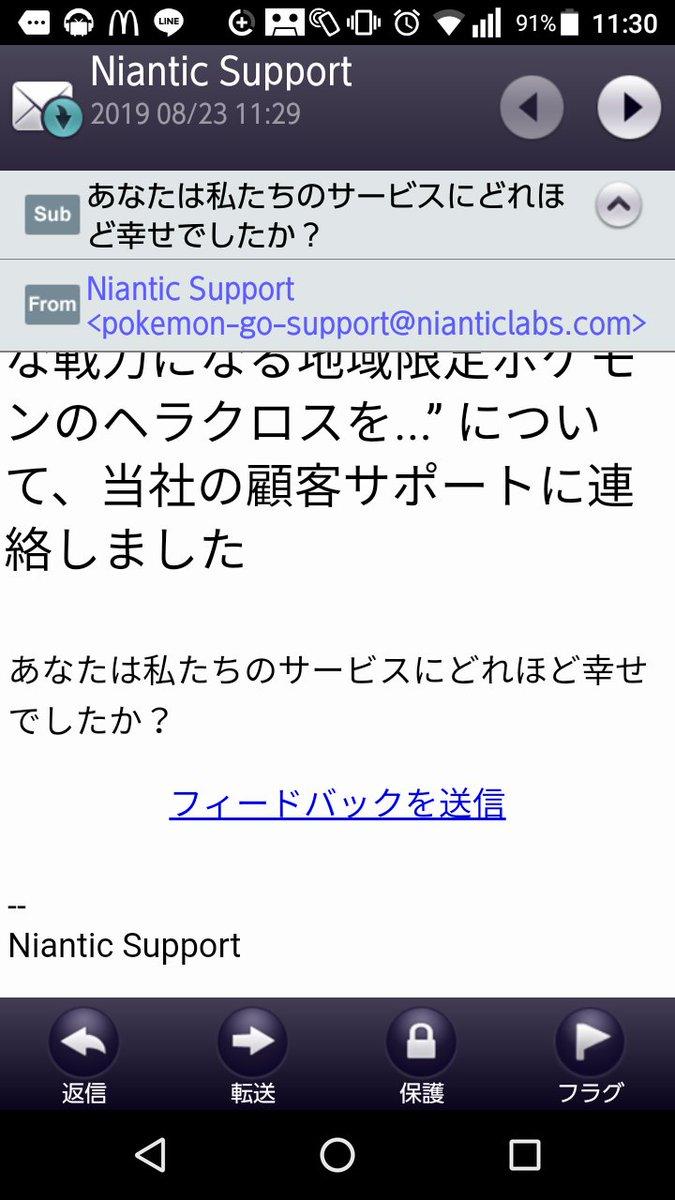 f:id:Kurokagi:20190825150657j:plain