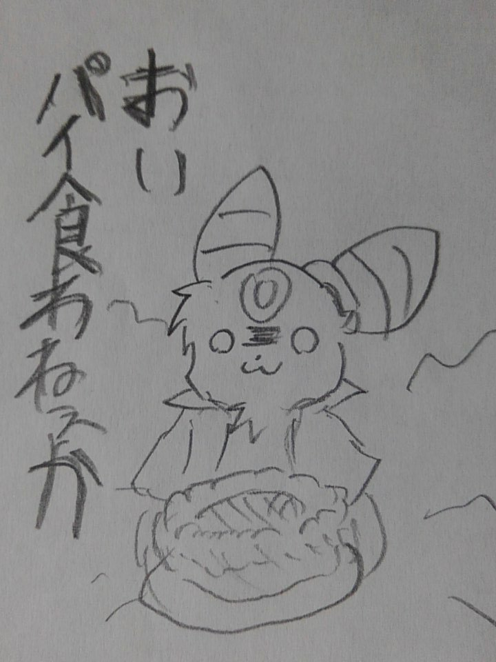 f:id:Kurokagi:20190909113941j:plain