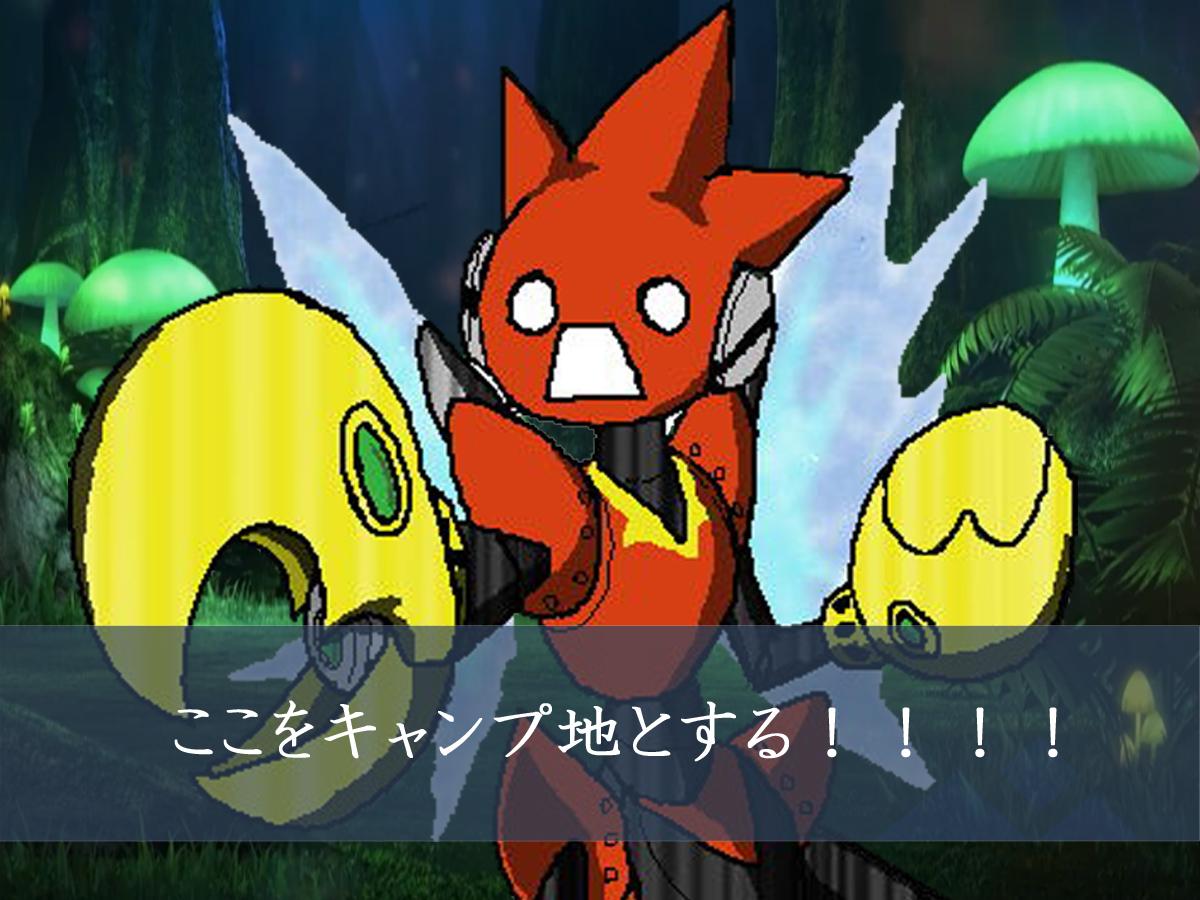 f:id:Kurokagi:20191004224932j:plain