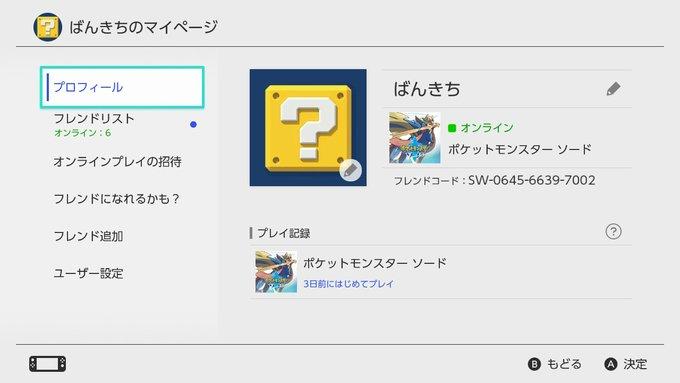 f:id:Kurokagi:20191208234652p:plain