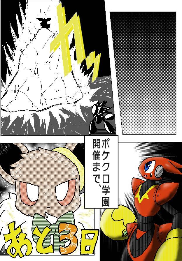 f:id:Kurokagi:20200325001723j:plain