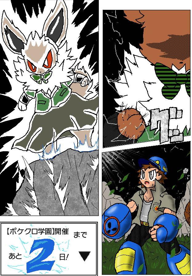 f:id:Kurokagi:20200326233221j:plain
