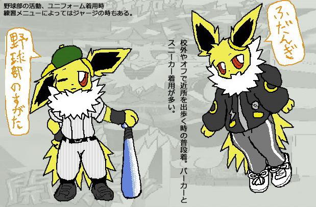 f:id:Kurokagi:20200331222450j:plain