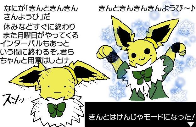 f:id:Kurokagi:20200419012815j:plain