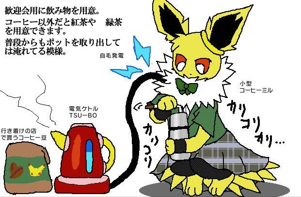 f:id:Kurokagi:20200502011827p:plain