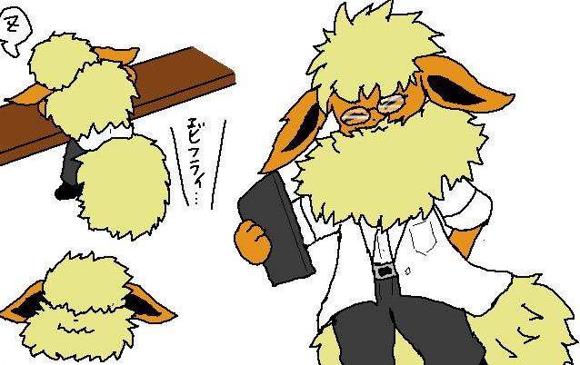 f:id:Kurokagi:20200603185049j:plain