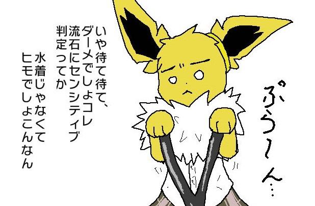 f:id:Kurokagi:20200603185050j:plain