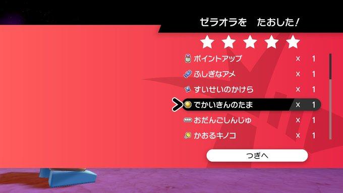 f:id:Kurokagi:20200619233348p:plain