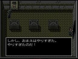 f:id:Kurokagi:20201016230731p:plain