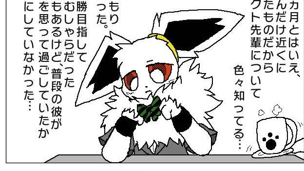 f:id:Kurokagi:20201102210243p:plain