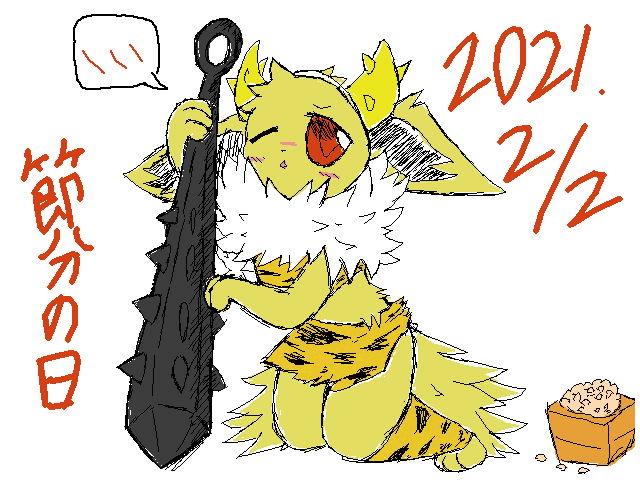 f:id:Kurokagi:20210202235746j:plain