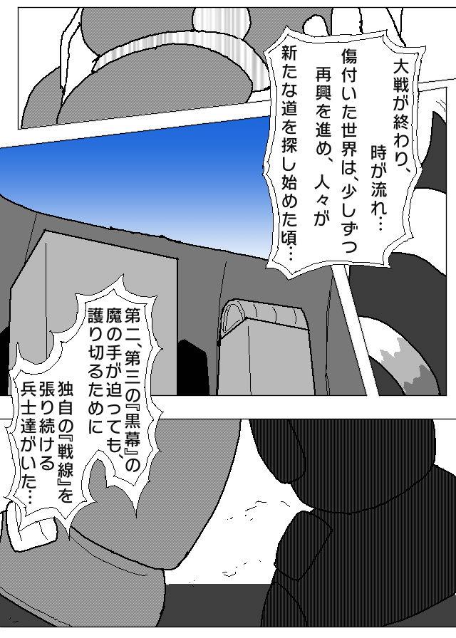 f:id:Kurokagi:20210529094014j:plain