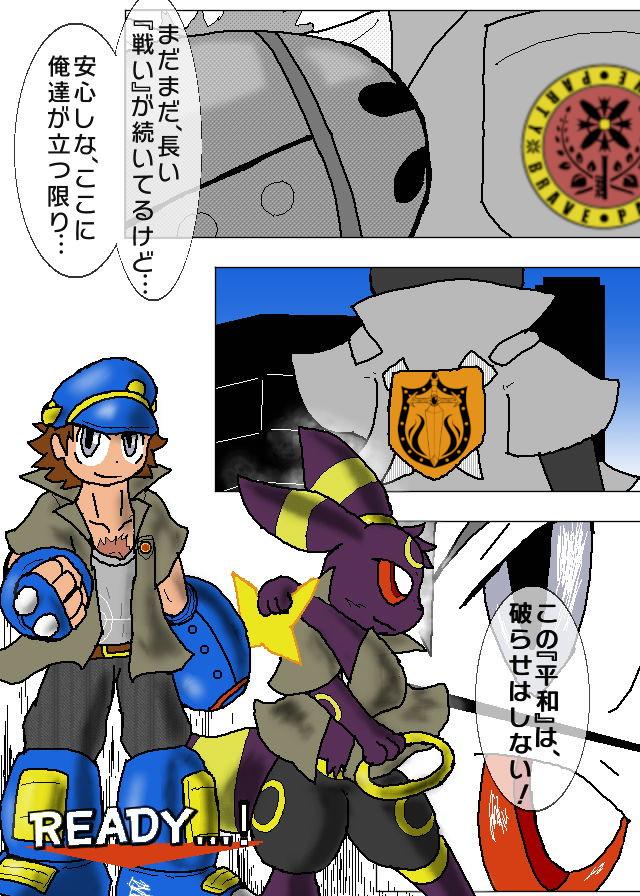 f:id:Kurokagi:20210529095609j:plain