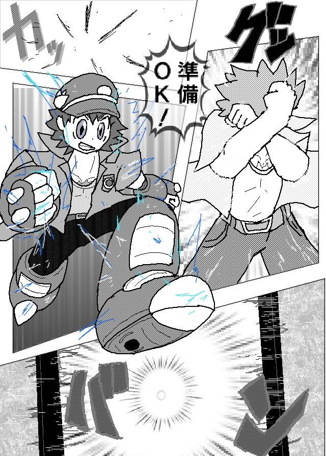 f:id:Kurokagi:20210612010537p:plain