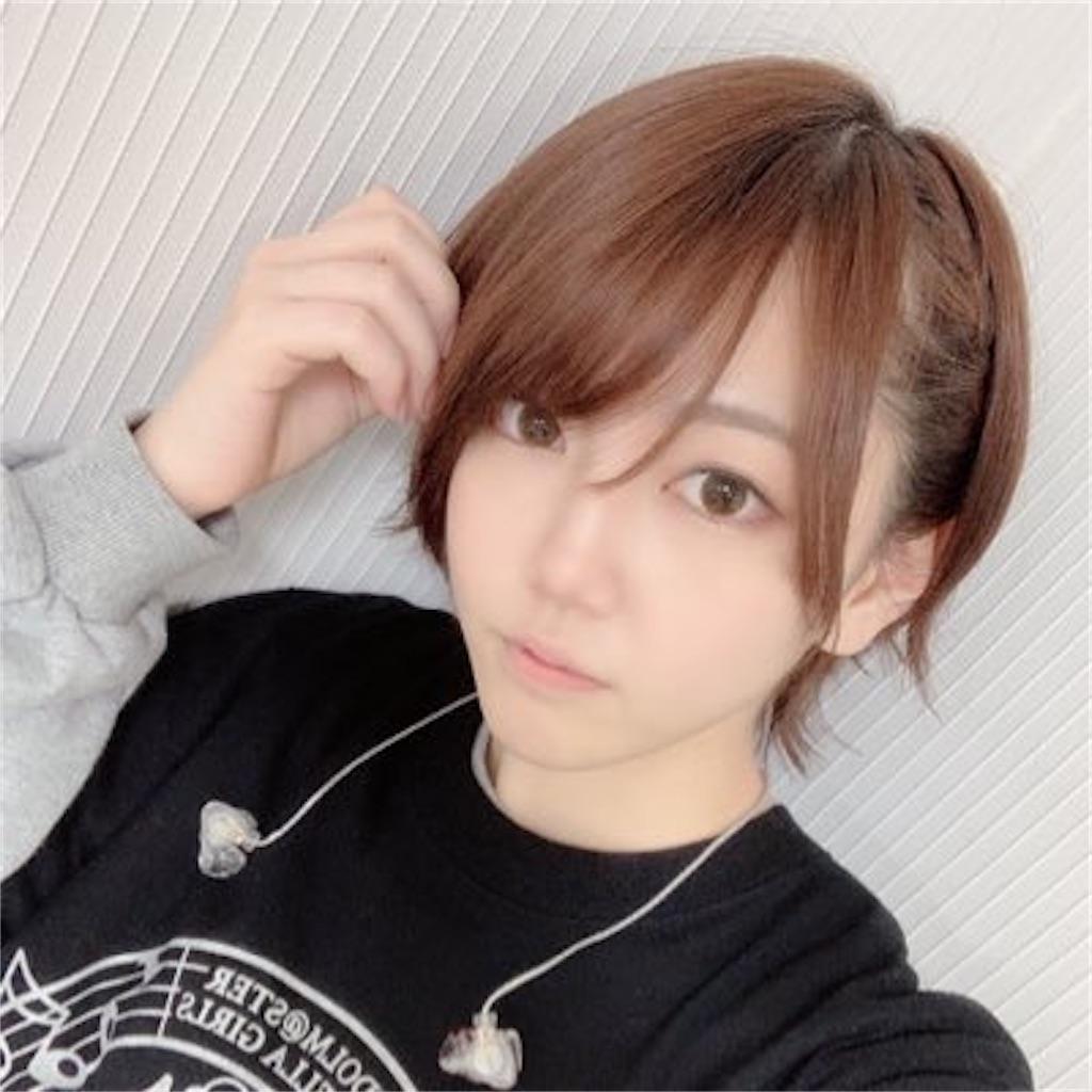 f:id:Kurokiiwate54:20210505035258j:image