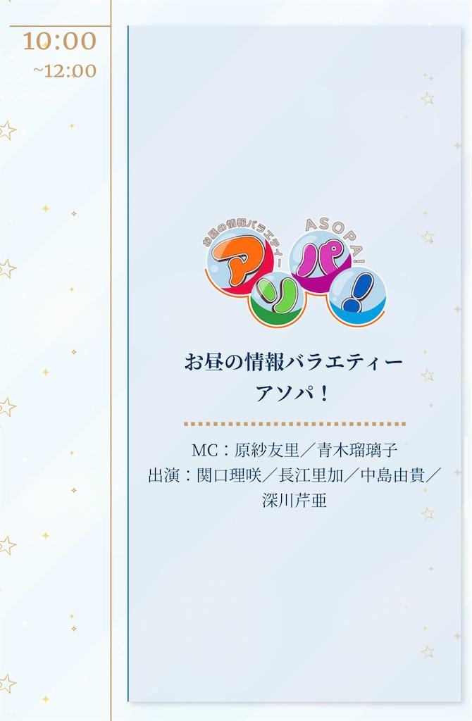 f:id:Kurokiiwate54:20210505181615j:image