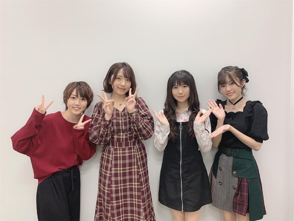 f:id:Kurokiiwate54:20210505185302j:image