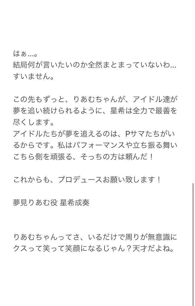 f:id:Kurokiiwate54:20210505185516j:image