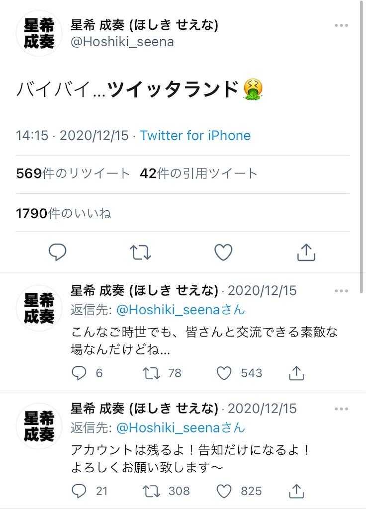 f:id:Kurokiiwate54:20210506042619j:image