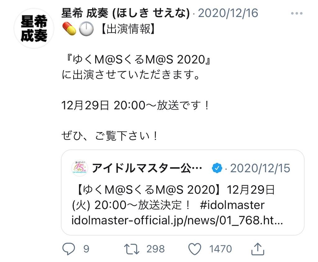 f:id:Kurokiiwate54:20210506050735j:image
