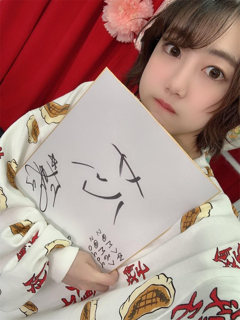 f:id:Kurokiiwate54:20210506051439j:image