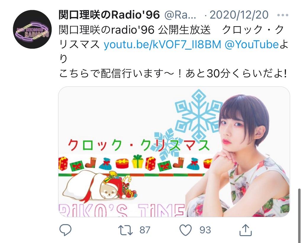 f:id:Kurokiiwate54:20210506053915j:image