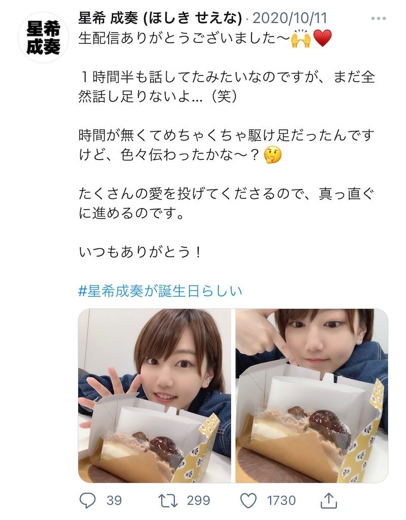 f:id:Kurokiiwate54:20210507234230j:image