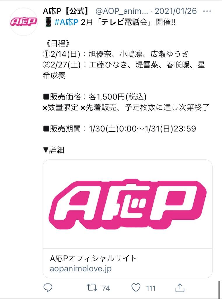f:id:Kurokiiwate54:20210510025840j:image