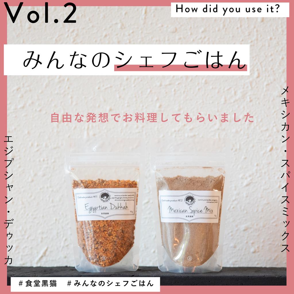 f:id:KuronekoOkinawa:20181010175538j:plain