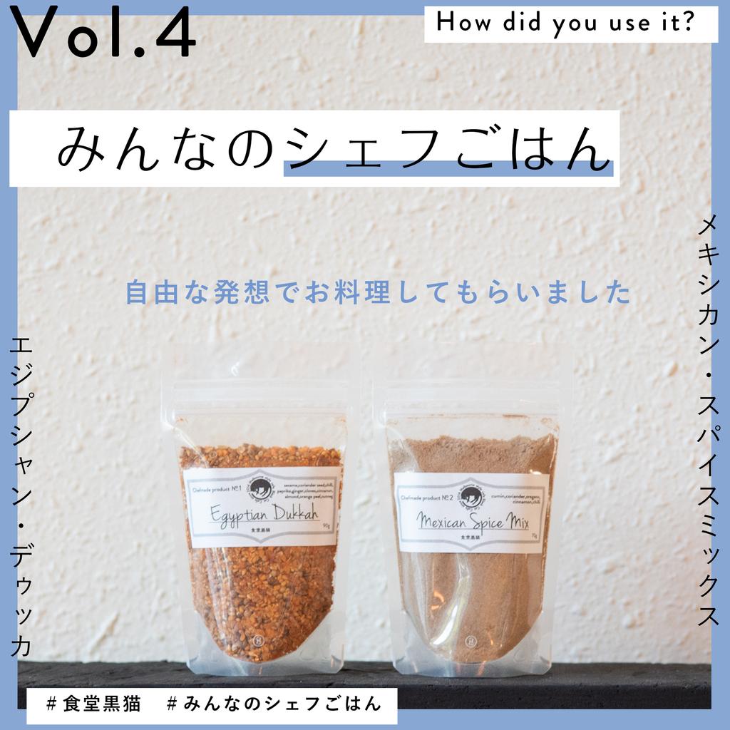 f:id:KuronekoOkinawa:20181017233251j:plain