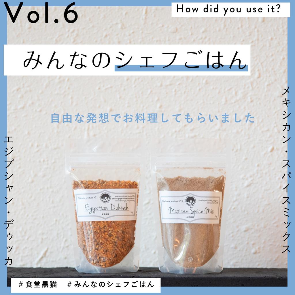f:id:KuronekoOkinawa:20181028215406j:plain
