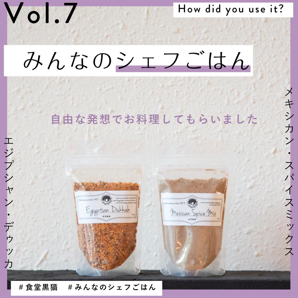 f:id:KuronekoOkinawa:20181107110435j:plain