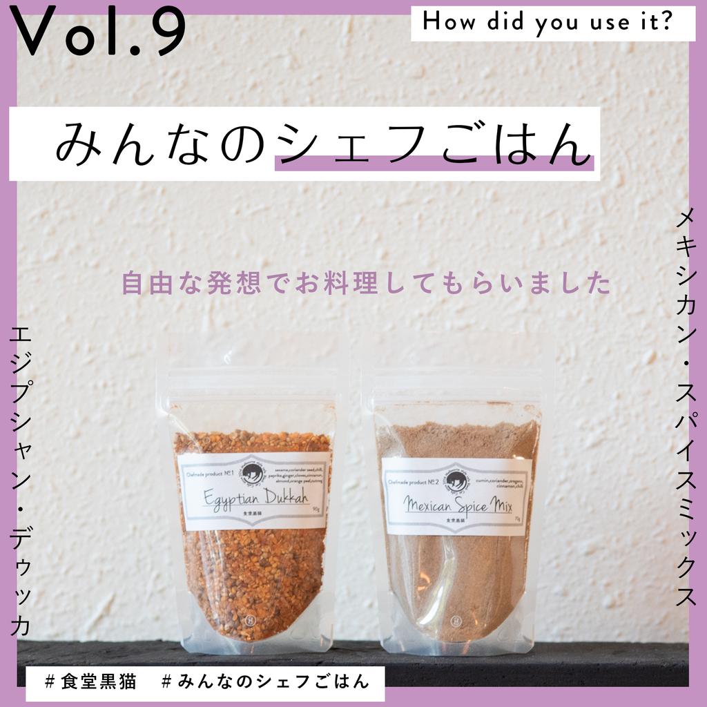 f:id:KuronekoOkinawa:20181119110243j:plain