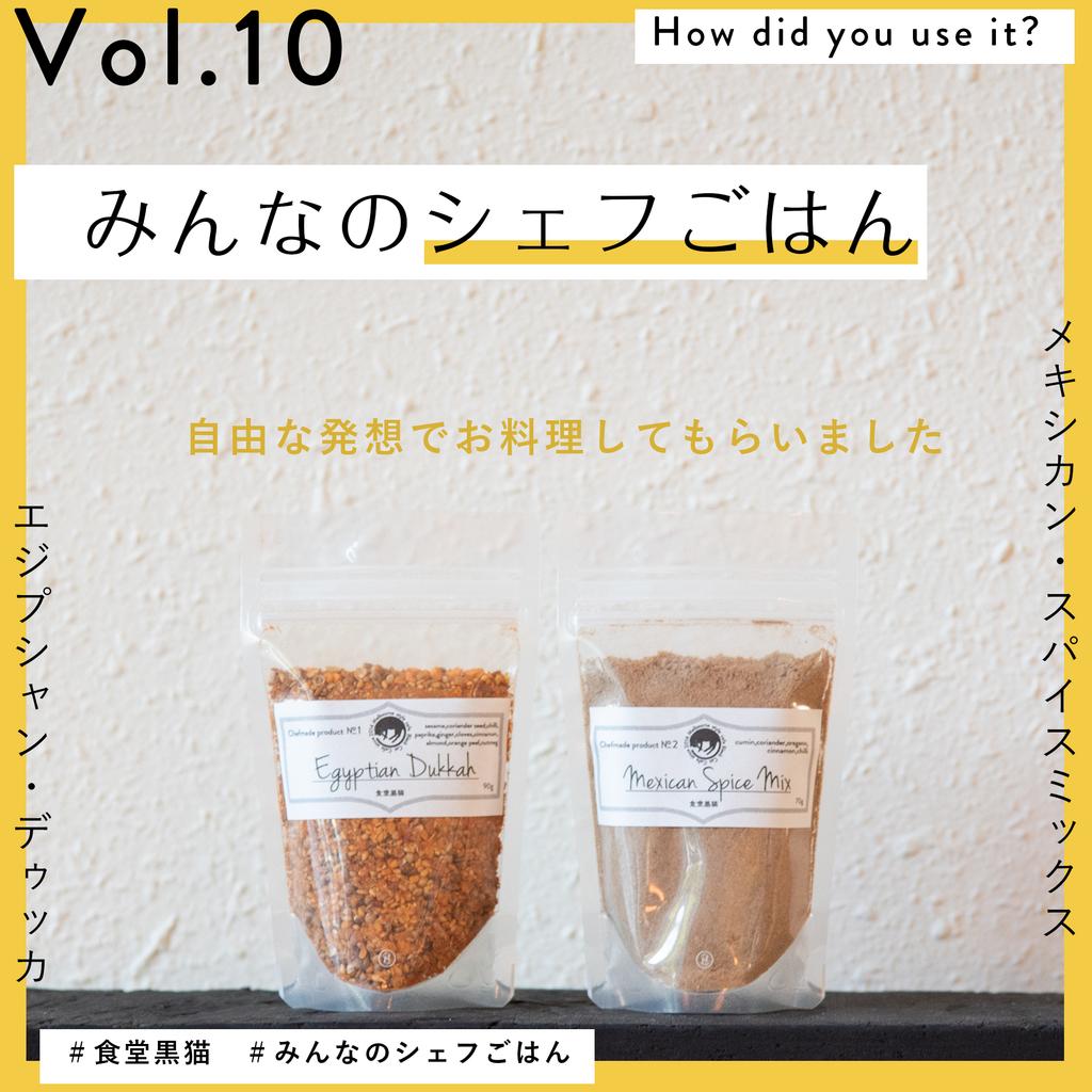 f:id:KuronekoOkinawa:20181204205400j:plain