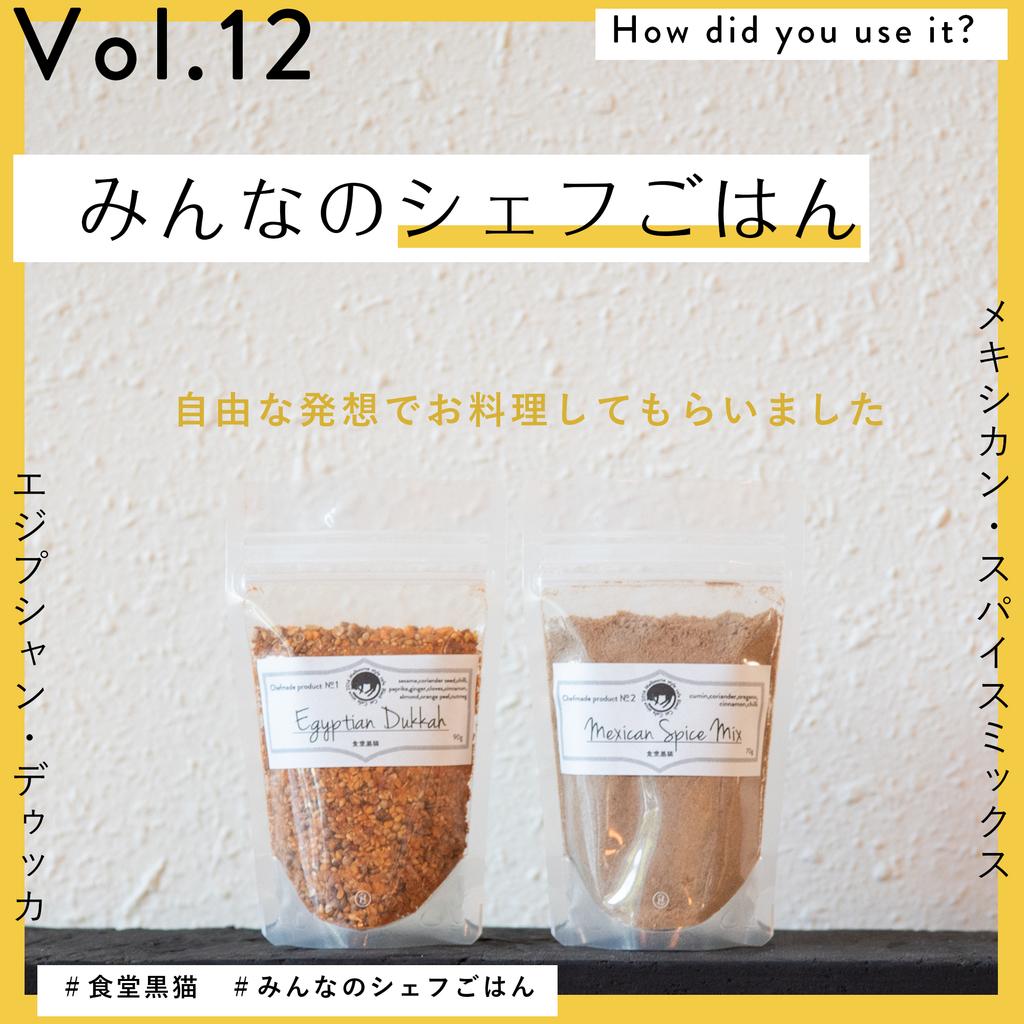f:id:KuronekoOkinawa:20181214175411j:plain