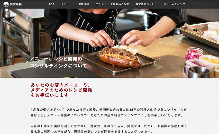 f:id:KuronekoOkinawa:20181228113018j:plain