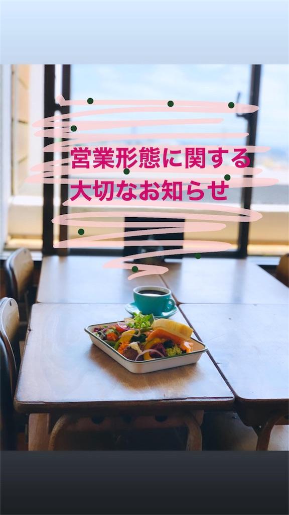 f:id:KuronekoOkinawa:20200603152322j:image