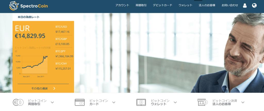 f:id:Kurosukenari26:20171216112155p:plain