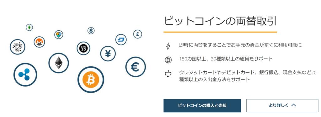 f:id:Kurosukenari26:20171216112444p:plain