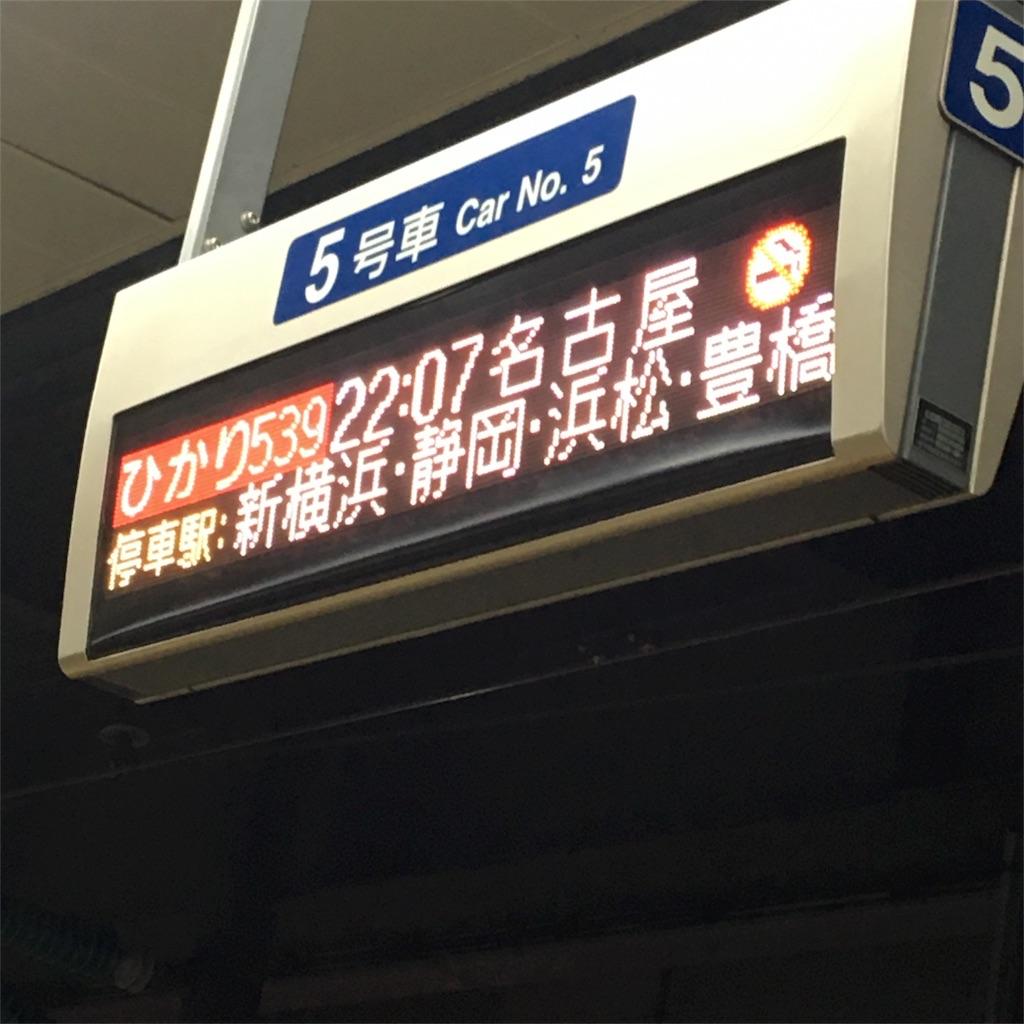 f:id:Kurosukenari26:20180203222917j:image