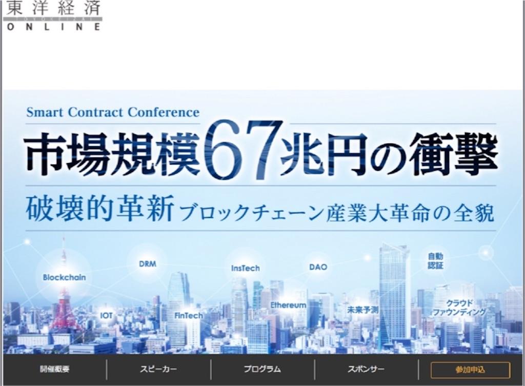 f:id:Kurosukenari26:20180218000825j:image